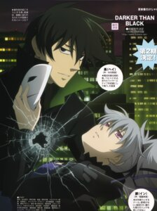 Rating: Safe Score: 10 Tags: darker_than_black hei komori_takahiro yin User: Lua