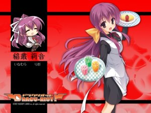 Rating: Safe Score: 36 Tags: dracu-riot! inamura_rio kobuichi komowata_haruka wallpaper yuzu-soft User: Infernal-ZERO