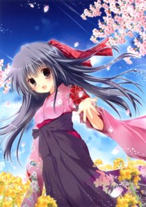 Rating: Safe Score: 39 Tags: japanese_clothes mizusawa_mimori User: WtfCakes