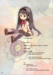 Rating: Safe Score: 2 Tags: akemi_homura atelier_tiv chibi haruse_hiroki kiracnadays pantyhose puella_magi_madoka_magica seifuku tiv User: WtfCakes