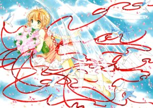 Rating: Safe Score: 8 Tags: card_captor_sakura clamp feet fixed kinomoto_sakura User: cosmic+T5