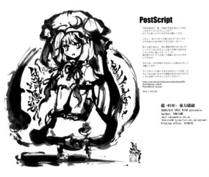 Rating: Safe Score: 4 Tags: monochrome patchouli_knowledge sway_wind tokiame touhou User: midzki