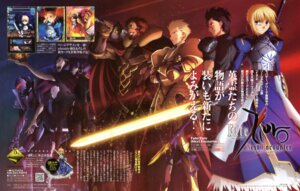 Rating: Safe Score: 16 Tags: armor assassin_(fate/zero) berserker_(fate/zero) caster_(fate/zero) fate/stay_night fate/zero gilgamesh_(fsn) itagaki_atsushi lancer_(fate/zero) rider_(fate/zero) saber sword toosaka_tokiomi User: drop