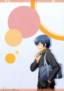 Rating: Safe Score: 4 Tags: male manami_tatsuya takasu_ryuuji titokara_2nd_branch toradora! User: Chrissues