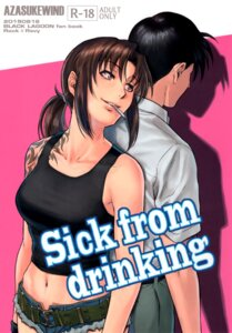 Rating: Safe Score: 20 Tags: azasuke azasuke_wind black_lagoon revy rock smoking tattoo User: Radioactive