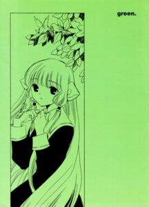 Rating: Safe Score: 5 Tags: chii chobits clamp monochrome User: Aurelia