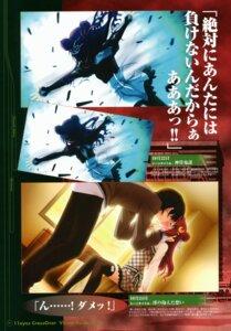 Rating: Safe Score: 9 Tags: 11eyes kouno_mio lass narumi_yuu seifuku thighhighs User: syaoran-kun