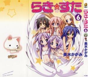 Rating: Safe Score: 10 Tags: hiiragi_kagami hiiragi_tsukasa izumi_konata kusakabe_misao lucky_star minegishi_ayano takara_miyuki watermark yoshimizu_kagami User: admin2