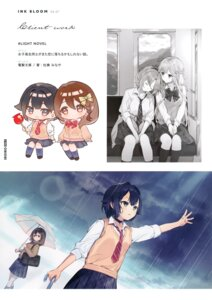 Rating: Safe Score: 7 Tags: chibi kinako_kona monochrome pantyhose seifuku sweater umbrella wet yuri User: BattlequeenYume