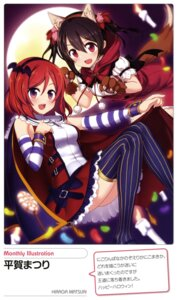 Rating: Safe Score: 30 Tags: animal_ears dress halloween hiraga_matsuri love_live! nekomimi nishikino_maki tail thighhighs yazawa_nico User: drop