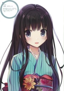Rating: Questionable Score: 46 Tags: karory tsukiishi_koyuki yukata User: Radioactive