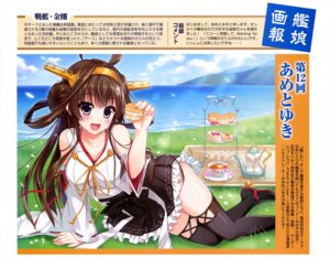 Rating: Questionable Score: 11 Tags: ame_to_yuki cleavage kantai_collection kongou_(kancolle) thighhighs User: drop