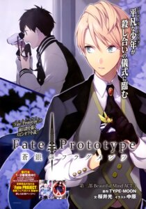 Rating: Safe Score: 3 Tags: fate/prototype fate/stay_night nakahara type-moon User: drop