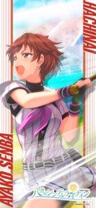 Rating: Safe Score: 5 Tags: baseball bike_shorts hachigatsu_no_cinderella_nine senba_ayako tagme uniform User: saemonnokami