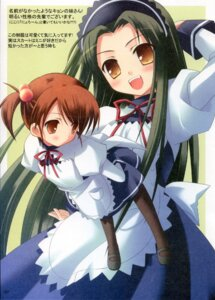 Rating: Safe Score: 4 Tags: kyon's_sister spread_pink suzumiya_haruhi_no_yuuutsu tsuruya zinno User: Radioactive