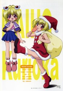 Rating: Safe Score: 4 Tags: christmas kurioka_maiho maburaho profile_page User: Wraith