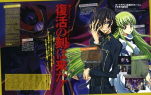 Rating: Safe Score: 8 Tags: c.c. code_geass lelouch_lamperouge sakou_yukie zero_(code_geass) User: Aurelia