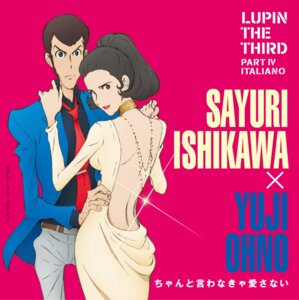 Rating: Safe Score: 9 Tags: arsene_lupin_iii disc_cover dress ishikawa_sayuri lupin_iii no_bra User: Fanla
