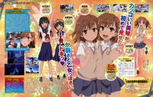 Rating: Safe Score: 23 Tags: kamijou_touma misaka_imouto misaka_mikoto saten_ruiko seifuku shirai_kuroko tanaka_yuuichi to_aru_kagaku_no_railgun to_aru_majutsu_no_index uiharu_kazari User: drop