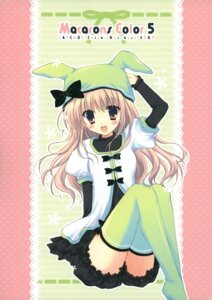 Rating: Safe Score: 32 Tags: cascade hasekura_chiaki thighhighs User: midzki