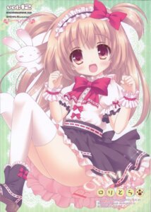 Rating: Safe Score: 41 Tags: dress roritora tsukishima_yuuko User: petopeto