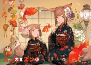 Rating: Safe Score: 55 Tags: animal_ears kimono kitsune lee_hyeseung tail User: nphuongsun93