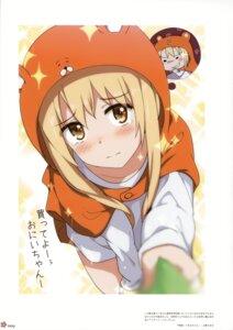 Rating: Safe Score: 45 Tags: chibi doma_umaru himouto!_umaru-chan milky_been! ogipote User: Hatsukoi