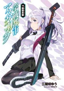 Rating: Questionable Score: 11 Tags: gakusentoshi_asterisk okiura toudou_kirin User: kiyoe
