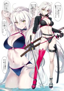 Rating: Safe Score: 46 Tags: bikini fate/grand_order jeanne_d'arc jeanne_d'arc_(alter)_(fate) swimsuits sword yang-do User: kiyoe