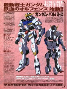 Rating: Safe Score: 6 Tags: gundam gundam_barbatos gundam_iron-blooded_orphans mecha profile_page User: drop