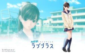 Rating: Safe Score: 16 Tags: love_plus seifuku sweater tagme takane_manaka wallpaper User: saemonnokami
