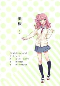 Rating: Safe Score: 23 Tags: canvas_(morikura_en) morikura_en seifuku sweater User: kiyoe