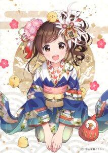 Rating: Questionable Score: 26 Tags: canvas_(morikura_en) kimono morikura_en tagme User: kiyoe
