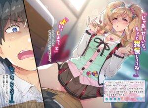 Rating: Questionable Score: 34 Tags: aramiya_seiichi bondage chuuko_demo_koi_ga_shitai! cleavage redrop seifuku suwama_eve sweater User: kiyoe