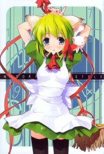 Rating: Safe Score: 16 Tags: animal_ears greenwood kantoku maid midori nekomimi User: petopeto