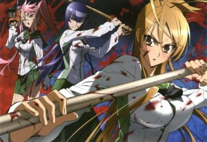 Rating: Safe Score: 40 Tags: blood busujima_saeko highschool_of_the_dead megane miyamoto_rei seifuku takagi_saya User: blooregardo