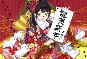 Rating: Safe Score: 26 Tags: akiru kimono User: nphuongsun93
