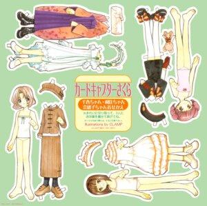 Rating: Safe Score: 5 Tags: card_captor_sakura character_design clamp lingerie megane mihara_chiharu pantsu sasaki_rika yanagisawa_naoko User: Omgix