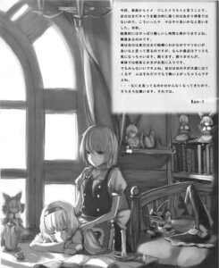 Rating: Safe Score: 4 Tags: alice_margatroid ken-1 kirisame_marisa monochrome touhou User: fireattack