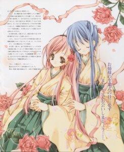 Rating: Safe Score: 11 Tags: kimono maki_chitose okuwaka_tsubomi strawberry_panic suzumi_tamao User: Juhachi