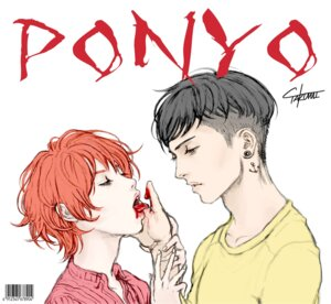 Rating: Questionable Score: 3 Tags: blood gake_no_ue_no_ponyo male ponyo sousuke takumi_(marlboro) User: Radioactive