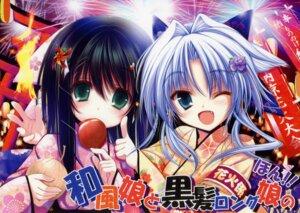 Rating: Safe Score: 26 Tags: nagomi tenmu_shinryuusai User: admin2