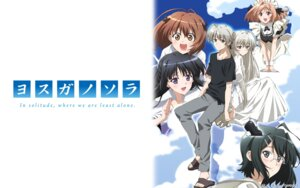 Rating: Safe Score: 22 Tags: dress kasugano_sora maid megane tagme wallpaper yosuga_no_sora User: moonian
