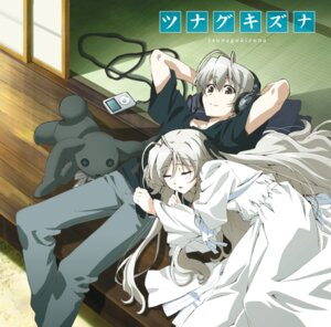 Rating: Safe Score: 32 Tags: disc_cover dress headphones kasugano_haruka kasugano_sora yosuga_no_sora User: LiHaonan