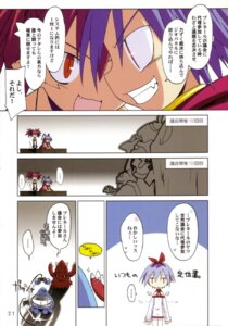 Rating: Safe Score: 2 Tags: cloth_tsugutoshi disgaea etna laharl pleinair pointy_ears User: Aniawn