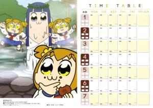 Rating: Safe Score: 5 Tags: calendar onsen pipimi pop_team_epic popuko seifuku towel umeki_aoi wet User: drop