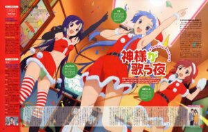 Rating: Safe Score: 15 Tags: aoba_tsugumi christmas kannagi_crazy_shrine_maidens nagi takata_youko zange User: NeoShadowstryke