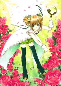 Rating: Safe Score: 12 Tags: card_captor_sakura gensoudou shiitake User: Radioactive