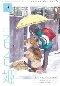 Rating: Safe Score: 13 Tags: horiguchi_yukiko neko pantyhose seifuku sweater umbrella User: saemonnokami
