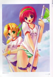 Rating: Questionable Score: 39 Tags: akamaru buruma gym_uniform pantsu shimapan User: MirrorMagpie